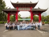 2016-07-04-11-06-img_7630-group-photo-sichuan-university-e