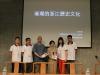 hangzhou2014-22