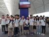 hangzhou2014-57