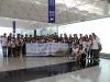 hangzhou2014-58