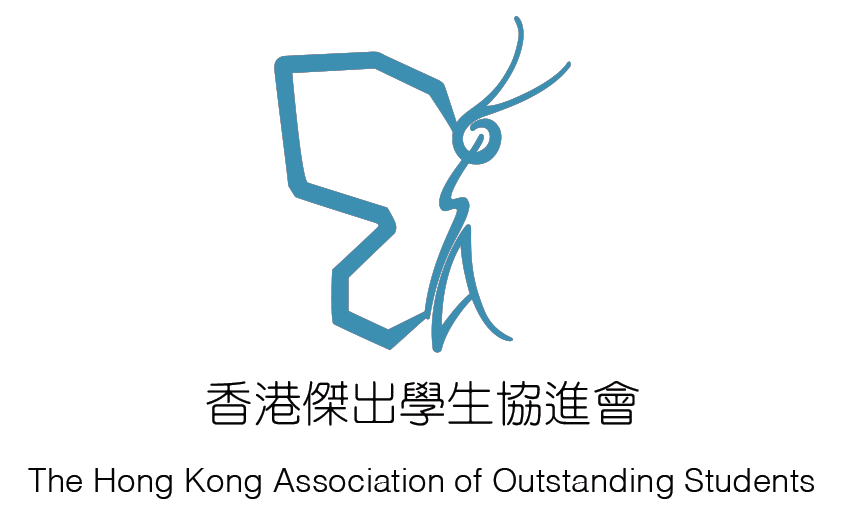 HKAOS logo